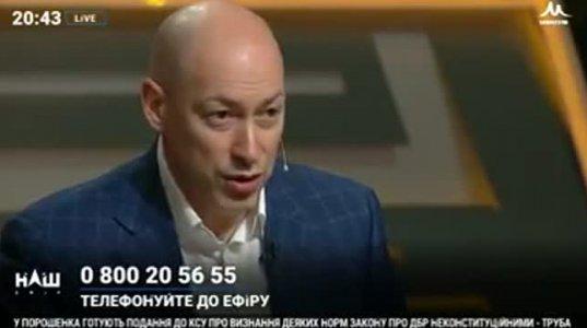 უნიკალური 2 წუთიანი ვიდეო რუსულ პოლიტიკაზე