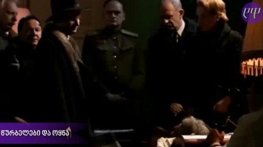 სტალინის სიკვდილის საინტერესო გარემოებები და თეორიები