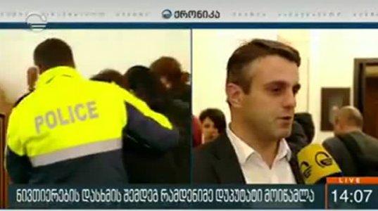 ირაკლი შიოლაშვილის შეფასებები პარლამენტის ინციდენტზე (ვიდეო)
