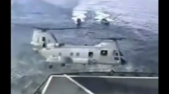 წლების წინ ამ ვერტმფრენის პილოტების შეცდომას 11 საზღვაო ქვეითი მებრძოლი შეეწირა