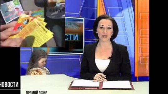 """""""სასწრაფო ინფორმაციით""""- პატარა გოგონა Тагил-ТВ-ის სტუდიაში შევარდა"""
