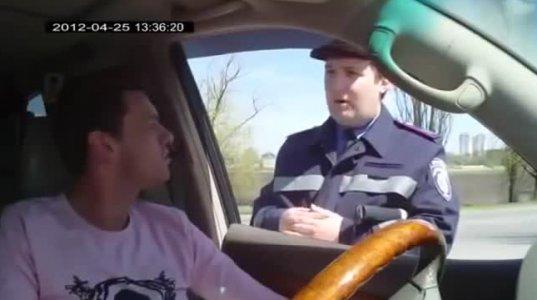 ეგონათ, რომ პოლიციელს ინგლისური არ ეცოდინებოდა და გააცურებდნენ, მაგრამ
