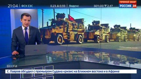 რუსეთი შეაშფოთა თურქეთის მიერ პროთურქული დანაყოფების შეიარაღებამ საზენიტო, სარაკეტო კომპლექსებით