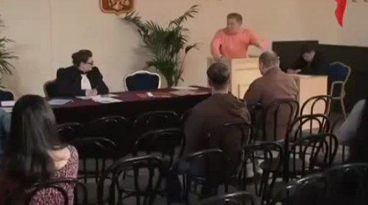 ერთი ბ*ზი ქალის გამო სამი კაცი დაზარალდა, ზესახალისო სკეტჩი რუსული სასამართლოდან