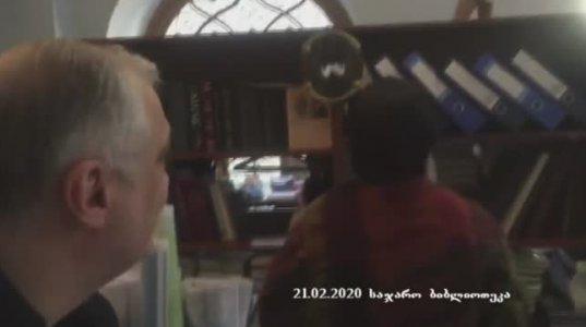 სახალისო კურიოზული შემთხვევა ბესო ჩუბინიძესა და საჯარო ბიბლიოთეკის თანამშრომლებს შორის
