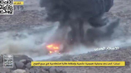 """""""ფლოსტებიანი ჰუსიტების"""" მიერ საუდის არაბეთის არმიის დანაყოფების ტექნიკის განადგურების კოლაჟი"""