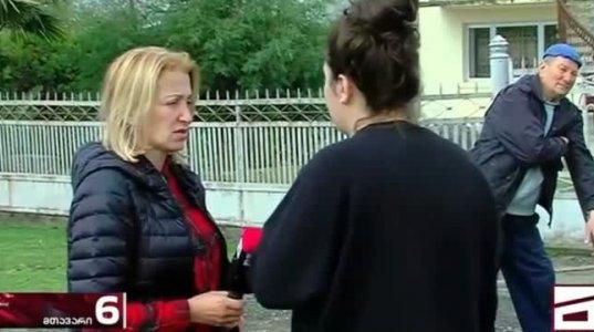 ''გული ჰქონდა წყალში'' - ესპანეთში გარდაცვლილ ქართველ ქალზე ოჯახის წევრები საუბრობენ