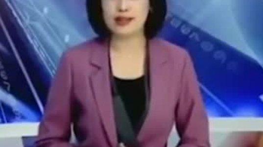 კორეულად გარეპა