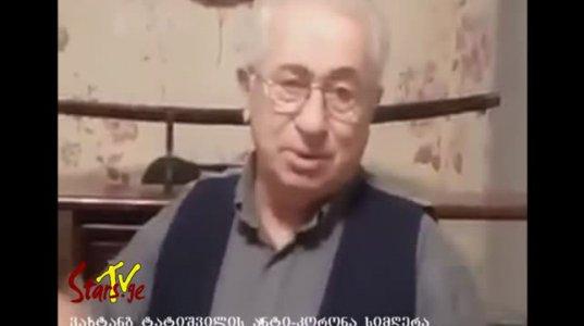 ვახტანგ ტატიშვილის ანტი-კორონა იუმორისტული ვიდეო, ყველამ უნდა უყუროს და გაიხალისეთ 2 წუთი მაინც ყოფა