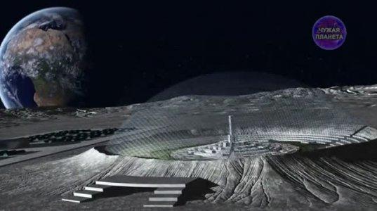 რატომ დაბომბა ნასამ მთვარე