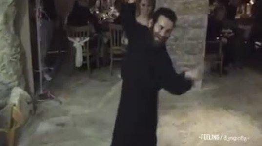 ბერის ცეკვა