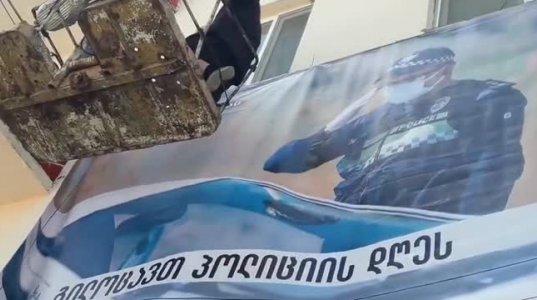 პოლიციის დღე დედოფლისწყაროში  (ვიდეო)