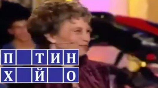 ამის პასუხი რუსეთშიც იციან