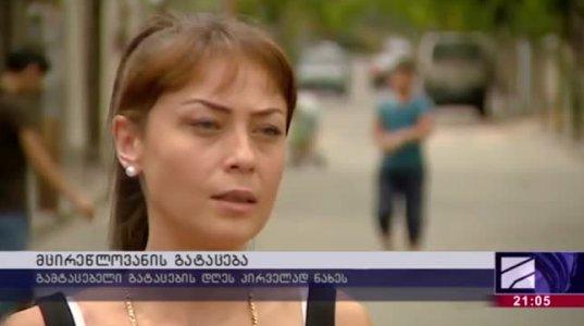 თბილისში 48 წლის მამაკაცი 4 წლის ბავშვის გატაცებას ცდილობდა
