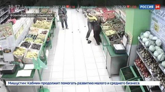ყოფილი მის-ულიანოვი მაღაზიაში დანით თავს დაესხა კონსულტანტს- საშინელი კადრებია -( Россия 24)