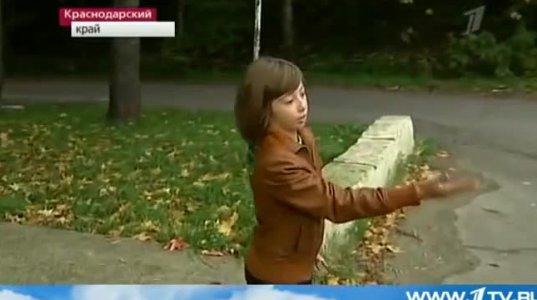 გამტაცებელს 10  წლის  გოგონა მოძრავი მანქანიდან გაექცა და გადარჩა