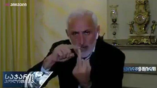 მურმანის შუა თითი