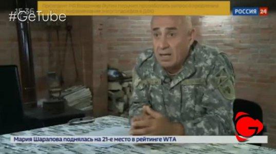 """ქვეყნის მტერი ტრისტან წითელაშვილი რუსებს """"უკაკლავს"""" ქართული არმიის მოქმედებებზე 2008 წელს"""