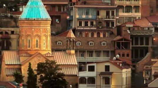 ქართული არქიტექტურა და ბუნება / Architecture and Nature of Georgia