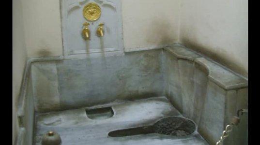 სულთანების აბაზანა, ტუალეტი და საძინებელი ასე გამოიყურებოდა